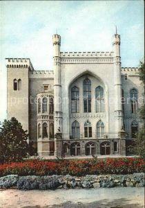AK / Ansichtskarte Kornik Zamek Schloss