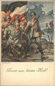 AK / Ansichtskarte Militaria Politik Bereit zum letzten hieb WK1