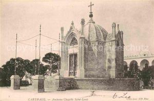 AK / Ansichtskarte Carthage Karthago Ancienne Chapelle Saint Louis  Kat. Tunis