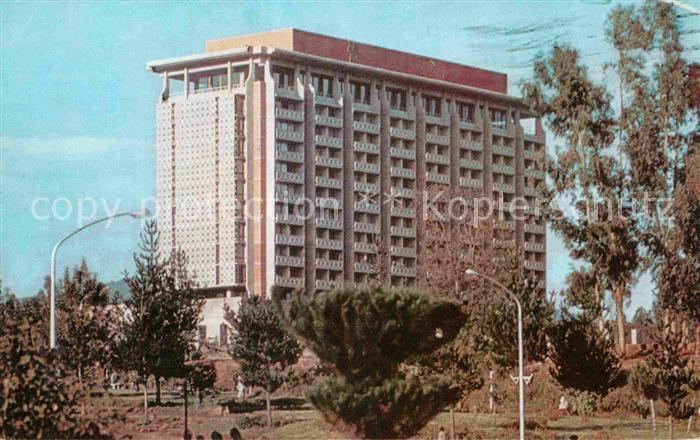 AK / Ansichtskarte Addis Ababa Hotel Hilton Kat. Addis Ababa