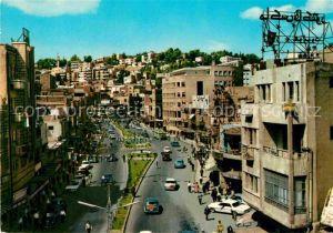 AK / Ansichtskarte Amman Koenig Freisal Strasse Kat. Amman