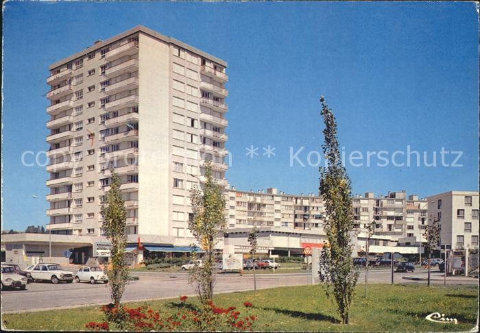 AK / Ansichtskarte Saint Michel sur Orge Le Bois des Roches Le centre commercial Kat. Saint Michel sur Orge