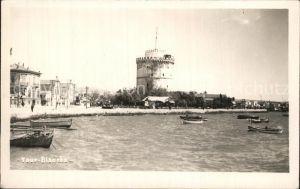 AK / Ansichtskarte Salonique Salonica Tour Blanche Kat. Thessaloniki