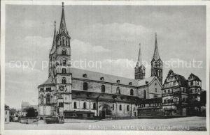 AK / Ansichtskarte Bamberg Dom Eingang zur alten Hofhaltung Kat. Bamberg