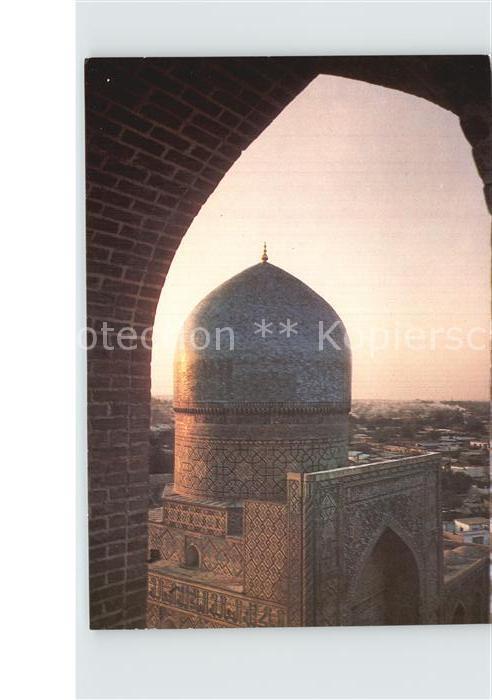 AK / Ansichtskarte Samarkand Registan Kat. Samarkand