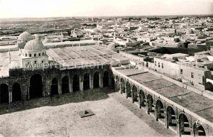AK / Ansichtskarte Kairouan Qairawan Cour de la Grande Mosquee Kat. Tunesien