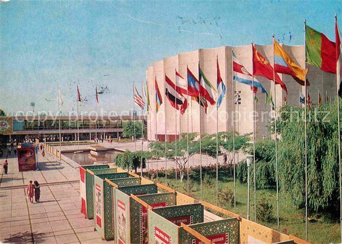 AK / Ansichtskarte Tashkent Sportstadion Kat. Tashkent