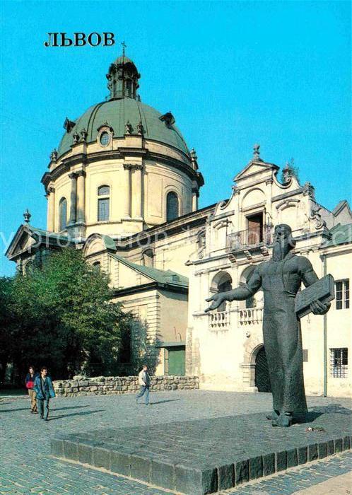 AK / Ansichtskarte Lwow Lemberg Lviv I. Fedorow Denkmal  Kat. Ukraine