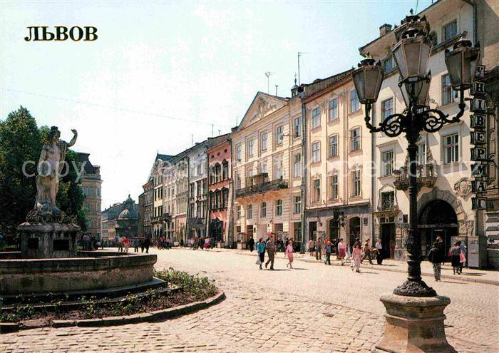 AK / Ansichtskarte Lwow Lemberg Lviv Marktplatz Kat. Ukraine