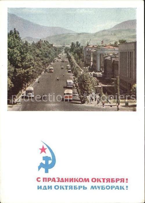 AK / Ansichtskarte Duschanbe Lenin Prospekt  Kat. Tadschikistan