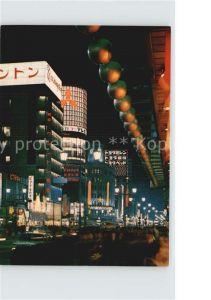 AK / Ansichtskarte Tokyo Nighttime Ginza main shopping district of the city Kat. Tokyo