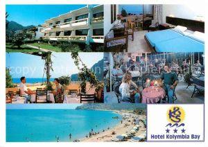AK / Ansichtskarte Kolymbia Hotel Kolymbia Bay Restaurant Swimming Pool