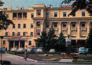 AK / Ansichtskarte Kichinev Chisinau Hotel Moldowa