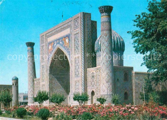 AK / Ansichtskarte Samarkand Medrese Schir Dor Kat. Samarkand
