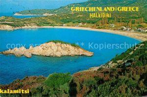 AK / Ansichtskarte Halkidiki Chalkidiki Kalamitsi Kat. Halkidiki Chalkidiki