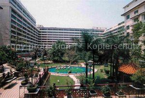 AK / Ansichtskarte Guangzhou Central Garden of Dong Fang Hotel Kat. Guangzhou