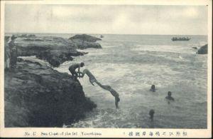 Yenoshima Sea Coast of the Isl *
