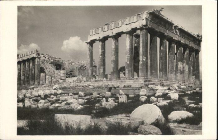 Athen Athen Athenes Parthenon * / Griechenland /Griechenland
