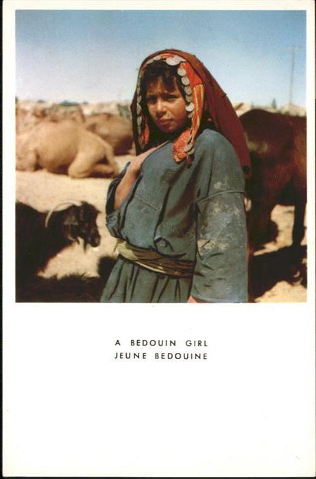 Herzlia Herzlia Bedouin Girl  * / Israel /Israel