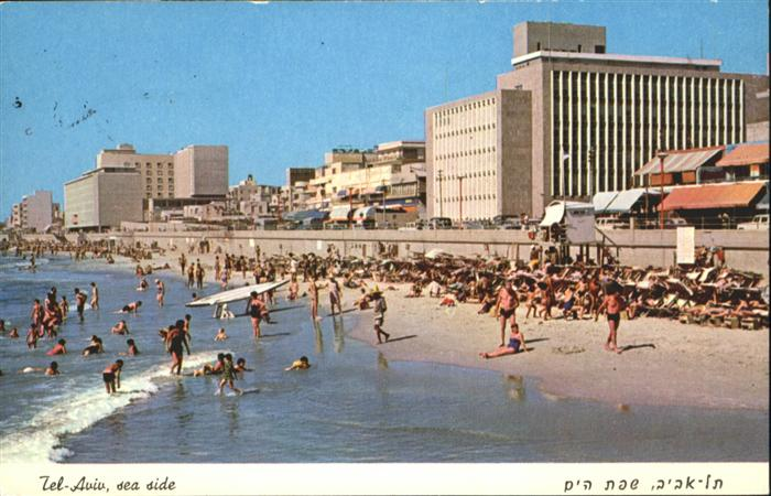 AK / Ansichtskarte Tel-Aviv Tel-Aviv Strand x / Israel /Israel
