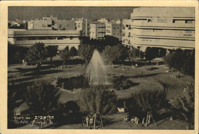 AK / Ansichtskarte Tel-Aviv Tel-Aviv Dizengoff x / Israel /Israel