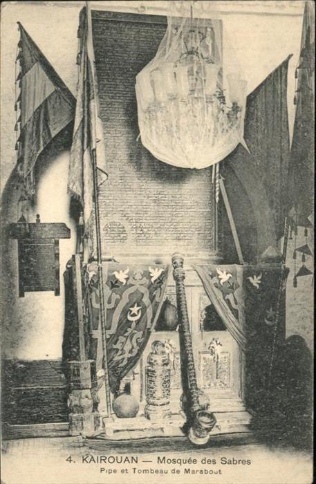Kairouan Mosquee des Sabres /  /