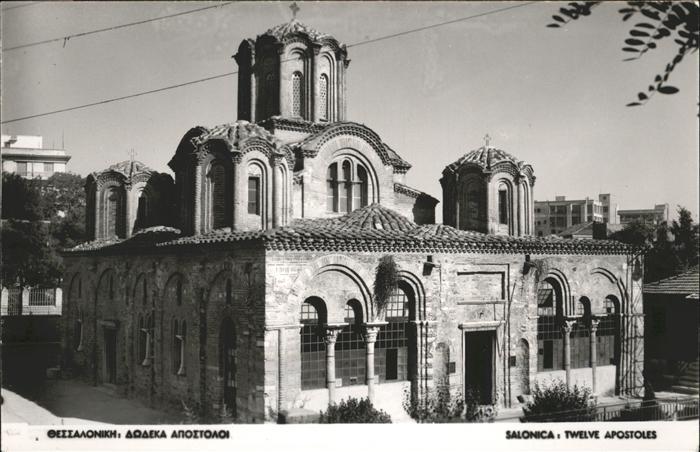 AK / Ansichtskarte Salonica  /  /