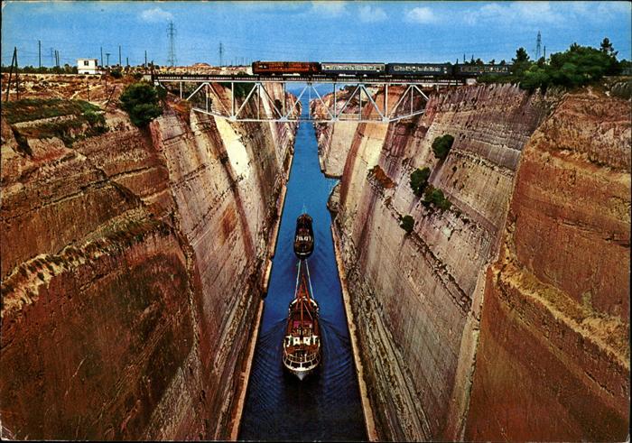 Korinth Kanal Schiff Eisenbahn Bruecke Kat. Griechenland