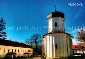AK / Ansichtskarte Chisinau Kichinev Capriana Monastery Kloster