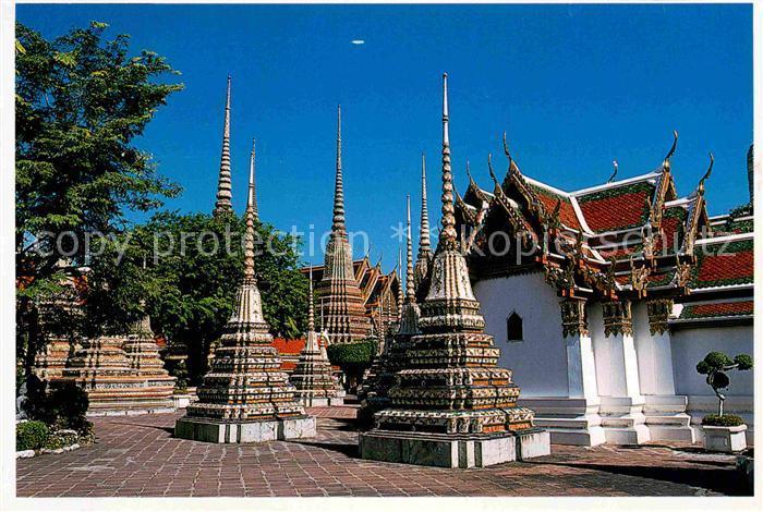 AK / Ansichtskarte Thailand Tempelanlagen Kat. Thailand