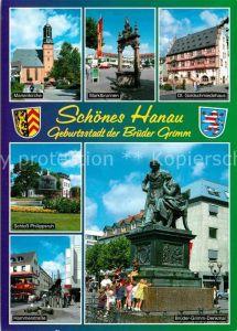AK / Ansichtskarte Hanau Main Schloss Philippsruh Marienkirche Marktbrunnen Brueder Grimm Denkmal Kat. Hanau