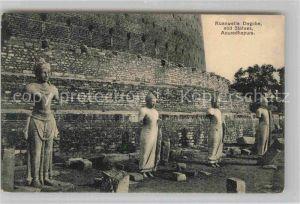AK / Ansichtskarte Ceylon Sri Lanka Tempel