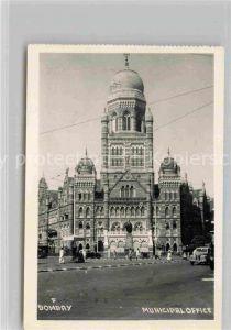 AK / Ansichtskarte Bombay Mumbai Municipal Office