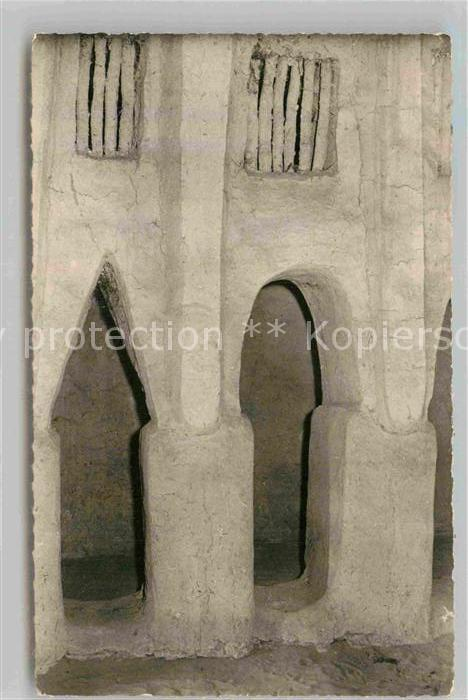 AK / Ansichtskarte Niger Architeeture Djernta Kat. Niger