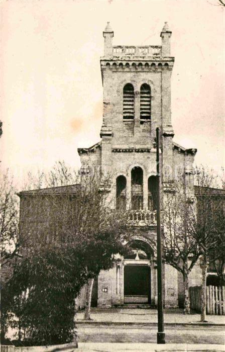 AK / Ansichtskarte Bizerte Eglise Kat. Tunesien