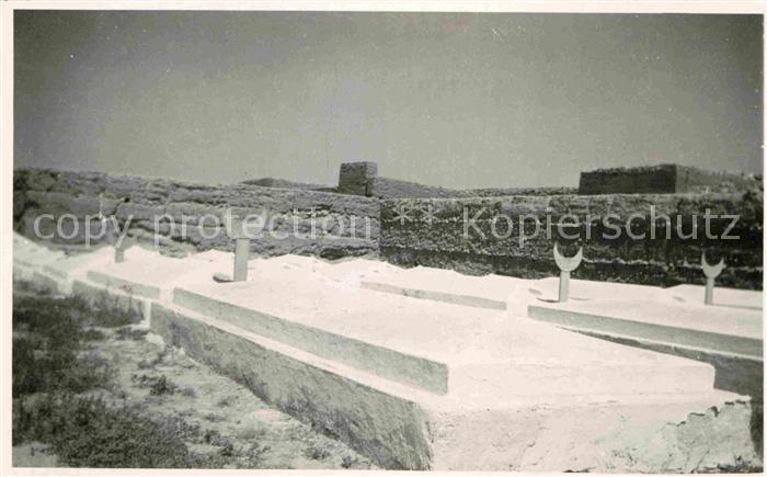 AK / Ansichtskarte Maroc Marokko Friedhof Kat. Marokko