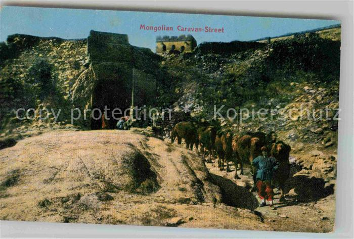 AK / Ansichtskarte Mongolei Mongolian Caravan Street Kat. Mongolei