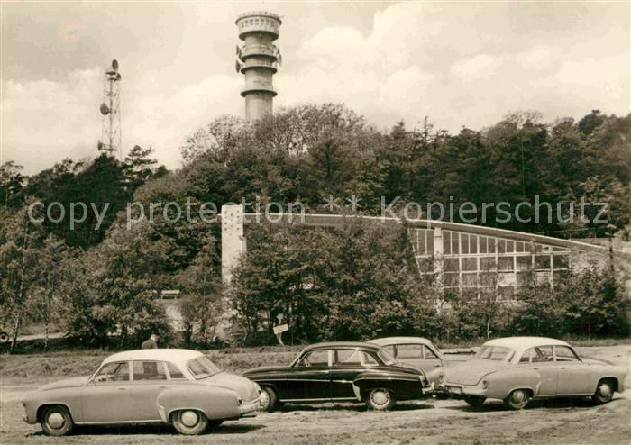 AK / Ansichtskarte Petersberg Halle Fernsehpavillon Aussichtsturm Kat. Petersberg Halle