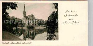 AK / Ansichtskarte Stuttgart Johanneskirche mit Feuersee Kat. Stuttgart