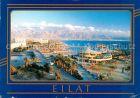 AK / Ansichtskarte Elath Panorama Hafen Rotes Meer Berge Kat. Israel