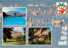 AK / Ansichtskarte Ein Gedi Guest House Ferienhaus am Toten Meer