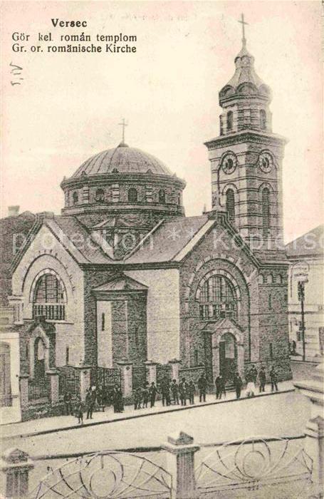 AK / Ansichtskarte Versecz Kirche Kat. Serbien