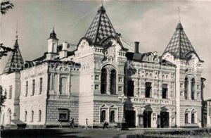 AK / Ansichtskarte Kuibyschew Samara Theater