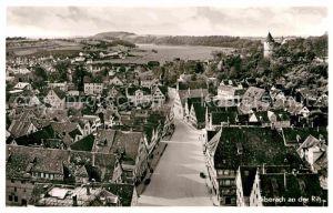 AK / Ansichtskarte Biberach Riss Panorama Weisser Turm  Kat. Biberach an der Riss