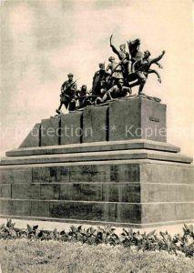 AK / Ansichtskarte Kuibyschew Samara Tschapaev Denkmal