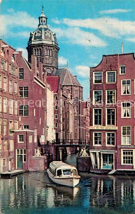 AK / Ansichtskarte Amsterdam Niederlande The little lock Kat. Amsterdam