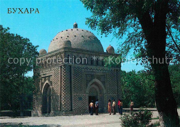 AK / Ansichtskarte Buchara Samanides Mausoleum  Kat. Buxoro