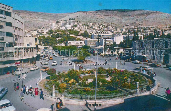 AK / Ansichtskarte Nablus Stadtzentrum Kat. Nablus