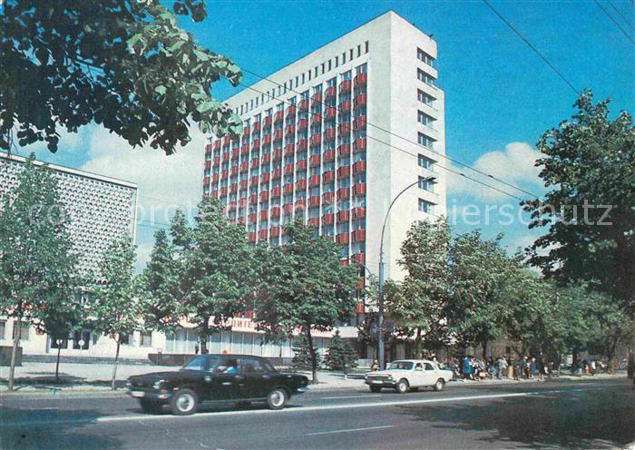 AK / Ansichtskarte Chisinau Kichinev House of Publishers
