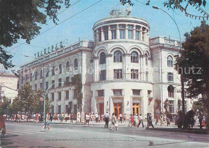 AK / Ansichtskarte Chisinau Kichinev Post Office